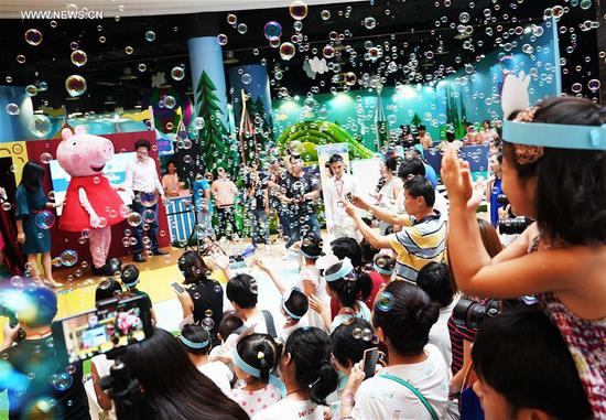 Photo taken on Aug. 8, 2017 shows the unveiling ceremony of the