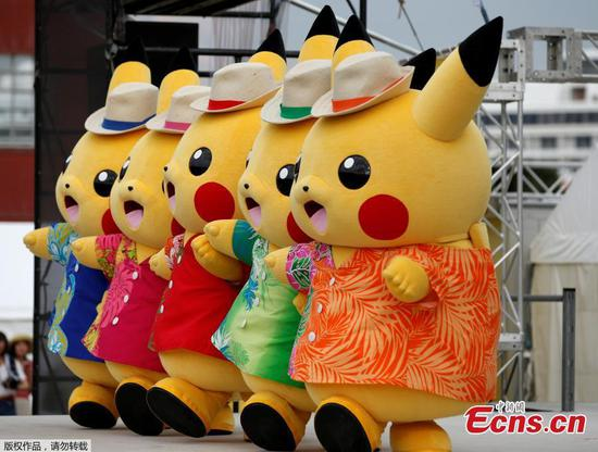 Performers in Pikachu costumes dance at a Splash show and Pokemon Go Park event in Yokohama, Japan August 9, 2017. (Photo/Agencies)