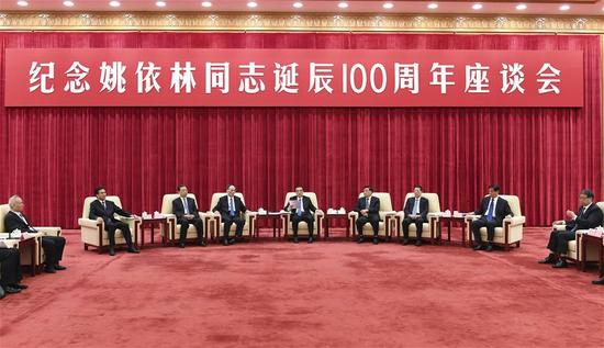 Chinese Premier Li Keqiang (C) speaks at a symposium held to commemorate the centenary of the birth of late Chinese Vice Premier Yao Yilin at the Great Hall of the People in Beijing, capital of China, Sept. 6, 2017. Member of the Secretariat of the Communist Party of China (CPC) Central Committee Liu Yunshan, head of the CPC Central Commission for Discipline Inspection Wang Qishan, and Vice Premier Zhang Gaoli, who are all members of the Standing Committee of the Political Bureau of the CPC Central Committee, also attended the symposium. (Xinhua/Gao Jie)