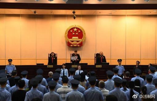 The state Xinhua News Agency reported the Beijing No. 1 Intermediate People's Court also sentenced the founder's brother and 24 other executives of Ezubo to prison terms ranging from three years to life.