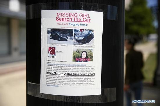 File photo: Photo taken on July 1, 2017 shows a poster about Yingying Zhang in the place where she was kidnapped by the suspect in Champaign, Illinois, the United States. The University of Illinois at Urbana-Champaign (UIUC) visiting Chinese scholar Zhang Yingying, who was kidnapped on June 9, is feared dead. FBI arrested 28-year-old Brendt Christensen Friday on criminal complaint that charges him for kidnapping Zhang on June 9, 2017. (Xinhua/Wang Ping)