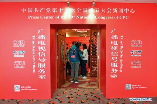 Journalists consult in the TV and radio service room of the Press Center of the 19th National Congress of the Communist Party of China in Beijing, capital of China, Oct. 11, 2017. The press center based in the Beijing Media Center Hotel began operations on Wednesday. (Xinhua/Li Xin)