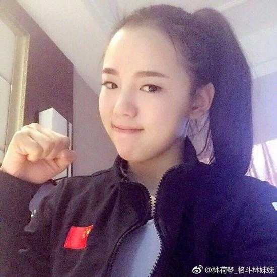 Lin file photo