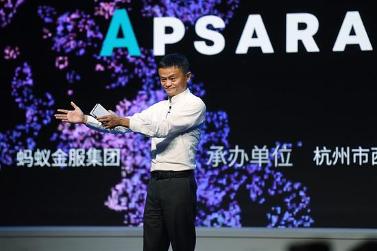 "Alibaba Chairman Jack Ma speaks during the opening ceremony of ""The Computing Conference 2017"" in Hangzhou, capital of east China's Zhejiang Province, Oct. 11, 2017. The four-day conference kicked off here on Wednesday, attracting guests from 67 countries and regions. (Xinhua/Huang Zongzhi)"