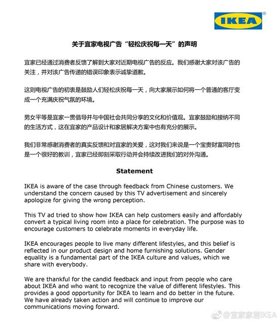 Ikea issued a statement after backlash