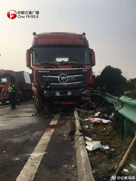 Four vehicles caught fire on Wednesday following a pile-up of more than 30 vehicles on an expressway in east China's Anhui Province