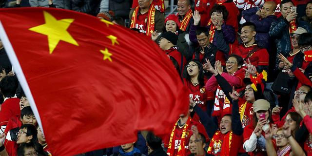 Chinese football association denounces rumors of bid for World Cup 2030