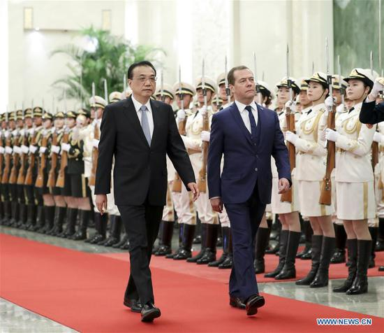 Chinese Premier Li Keqiang holds a welcome ceremony for Russian Prime Minister Dmitry Medvedev before the 23rd China-Russia Prime Ministers' Regular Meeting in Beijing, capital of China, Nov. 7, 2018. (Xinhua/Ding Haitao)