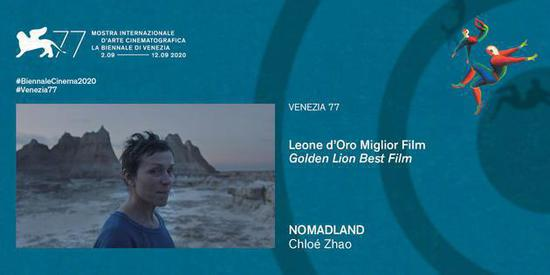 Chloe Zhao Takes Home Top Prize At Venice Film Festival With Nomadland Entertainment News Sina English