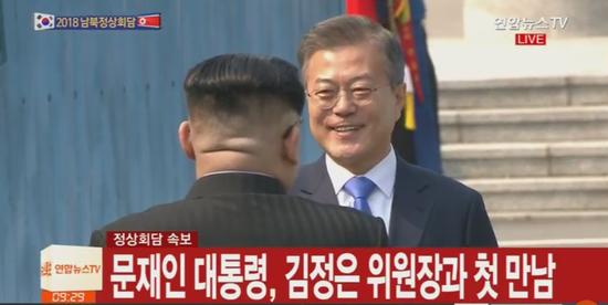 South, North Korean leaders shake hands, begin historic meeting at border