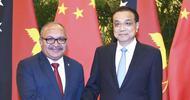 China, Papua New Guinea pledge pragmatic cooperation