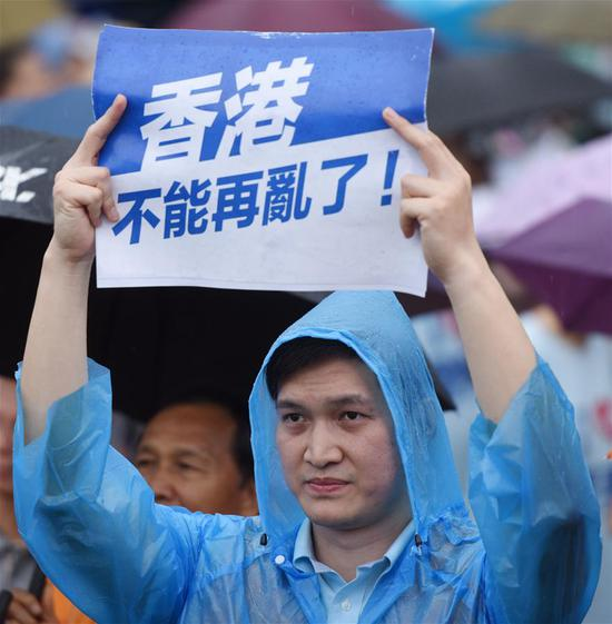 People from all walks of life take part in a rally to voice their opposition to violence and call for restoring social order, expressing the people's common will to protect and save the city at Tamar Park in south China's Hong Kong, Aug. 17, 2019. (Xinhua/Wang Shen)