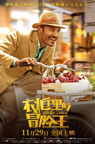 Poster of The Extraordinary Journey of the Fakir Photo: Weibo