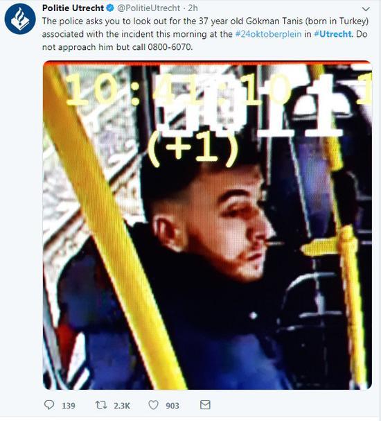 乌得勒支枪击案嫌疑人在押,动机尚不清楚 1