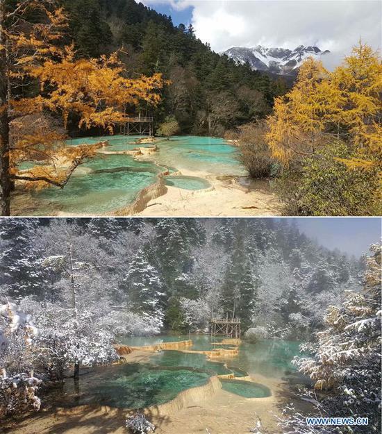 中国四川黄龙风景区环卫工人照片 1