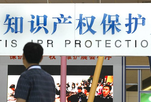 A visitor walks past a signboard on intellectual property rights protection during a trade fair in Beijing on May 29, 2016. Photo: IC