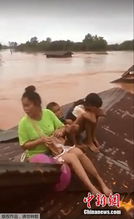 Dozens feared dead, hundreds missing after Laos dam collapse
