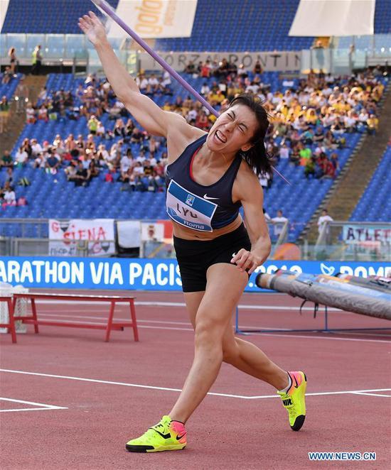 Lyu Huihui of China competes during the women's javelin throw final at the IAAF Rome Diamond League in Rome, Italy, June 6, 2019. Lyu Huihui won the gold. (Xinhua/Alberto Lingria)