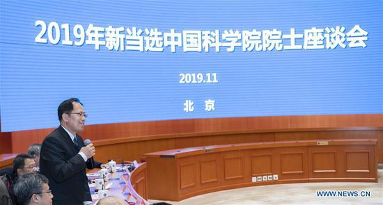A symposium for newly-elected academicians of the Chinese Academy of Sciences (CAS) is held in Beijing, capital of China, Nov. 22, 2019. (Xinhua/Cai Yang)