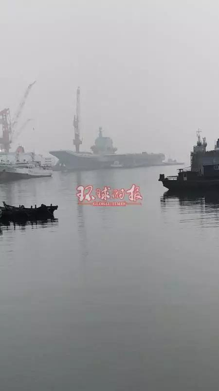 China's first domestically-built aircraft carrier set out from a port for sea trials Sunday morning.