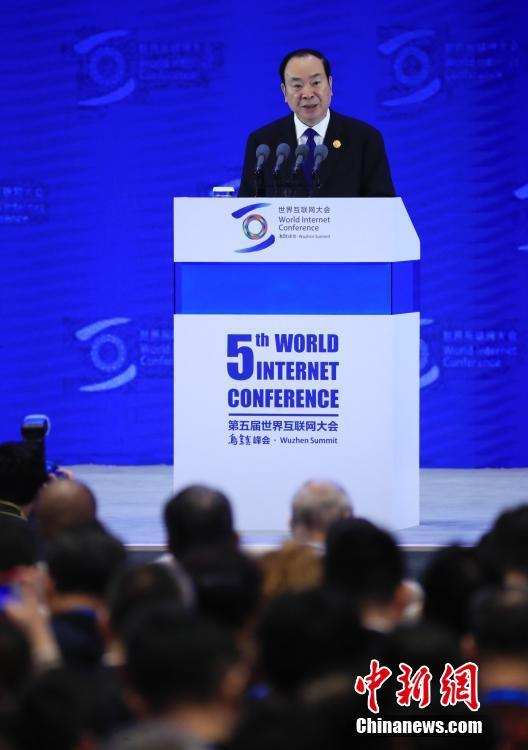 Huang Kunming, head of the Publicity Department of the Communist Party of China Central Committee, reads president Xi Jinping's congratulatory letter at the opening ceremony of the 5th World Internet Conference on Wednesday.