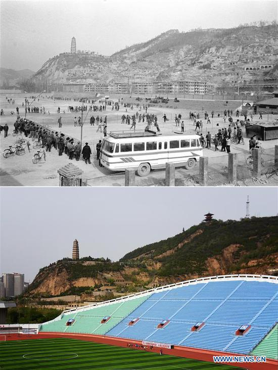 Combo photo shows a newly-built skating rink at the foot of the Baota Mountain in Yan'an, northwest China's Shaanxi Province on Dec. 16, 1981 (top, file photo) and a stadium at the foot of the Baota Mountain in Yan'an on May 5, 2019 (bottom, taken by Liu Xiao). Yan'an, a former revolutionary base of the Communist Party of China (CPC), is no longer labeled