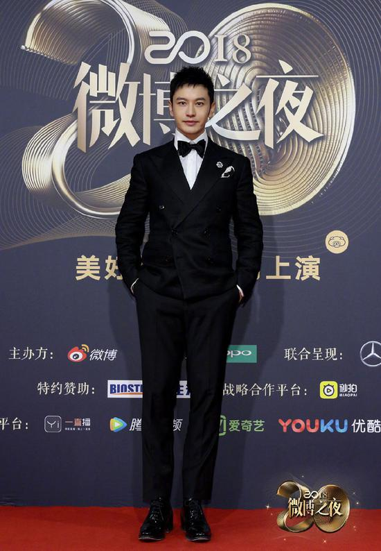 Chinese actor Huang Xiaoming poses as he arrives on the red carpet for the 2018 Weibo Night Ceremony in Beijing, China, Jan 11.