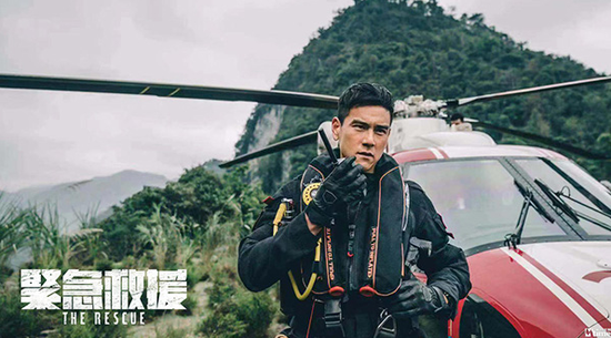 """Disaster action film """"The Rescue"""" continues to top Chinese box office"""