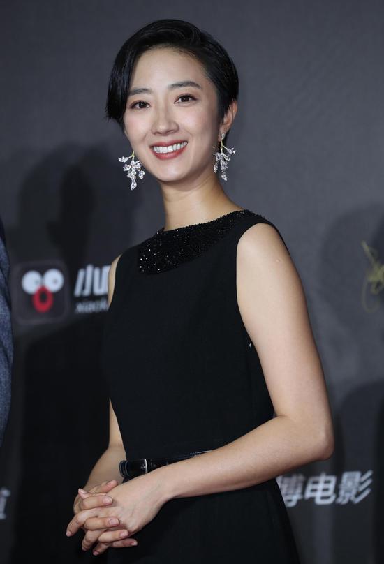 Gui Lunmei