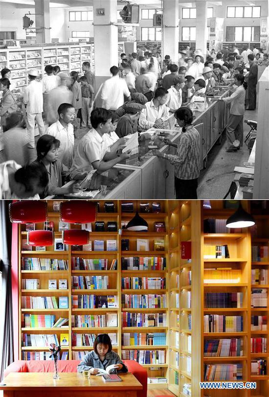 Combo photo shows people at the Xinhua Bookstore in Yan'an, northwest China's Shaanxi Province on Sept. 3, 1981 (top, file photo) and a girl reading books at the China Red Bookstore, formerly known as the Xinhua Bookstore, on May 8, 2019 (bottom, taken by Liu Xiao). Yan'an, a former revolutionary base of the Communist Party of China (CPC), is no longer labeled