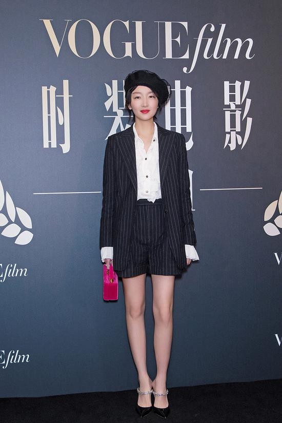 Chinese actress Zhou Dongyu arrives on the red carpet for the Vogue Film fashion event 2018 in Beijing, China, Nov 7, 2018. [Photo/IC]