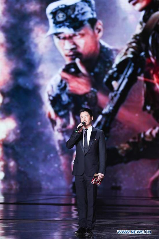 Wu Jing addresses the opening ceremony of the 8th Beijing International Film Festival (BJIFF) in Beijing, capital of China, April 15, 2018. (Xinhua/Zheng Huansong)