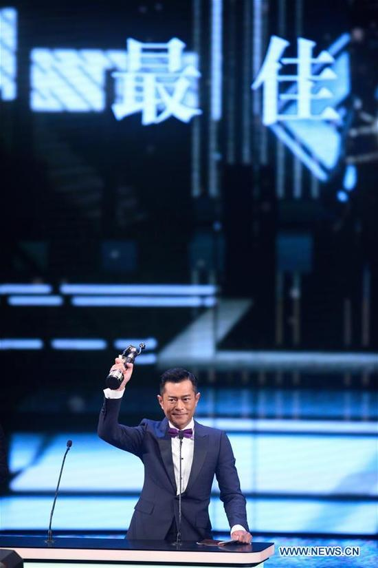 Actor Louis Koo poses during the 37th Hong Kong Film Awards presentation ceremony in Hong Kong, south China, April 15, 2018. Louis Koo won the Best Actor for film