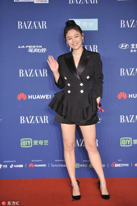 Chinese actress Ma Sichun arrives on the red carpet for the 2018 Bazaar Star Charity Night Gala in Beijing, China, Oct 12, 2018. [Photo/IC]