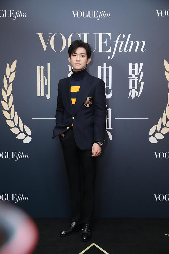 Chinese actor Yi Yangqianxi arrives on the red carpet for the Vogue Film fashion event 2018 in Beijing, China, Nov 7, 2018. [Photo/IC]