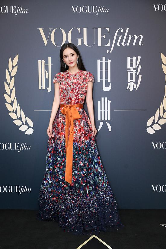 Chinese actress Yang Mi arrives on the red carpet for the Vogue Film fashion event 2018 in Beijing, China, Nov 7, 2018. [Photo/IC]