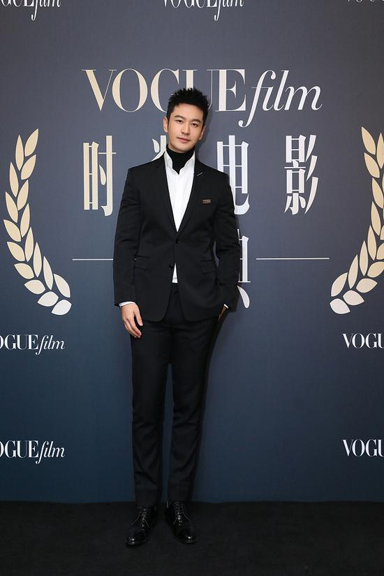 Chinese actor Huang Xiaoming arrives on the red carpet for the Vogue Film fashion event 2018 in Beijing, China, Nov 7, 2018. [Photo/IC]