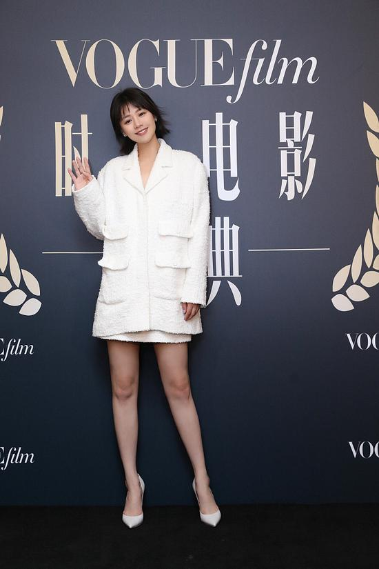 Chinese actress Ma Sichun arrives on the red carpet for the Vogue Film fashion event 2018 in Beijing, China, Nov 7, 2018. [Photo/IC]