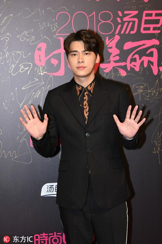 Chinese actor Li Yifeng poses as he arrives on the red carpet for the 2018 Cosmo Beauty Awards Ceremony in Shanghai, China, Nov 28, 2018. [Photo/IC]