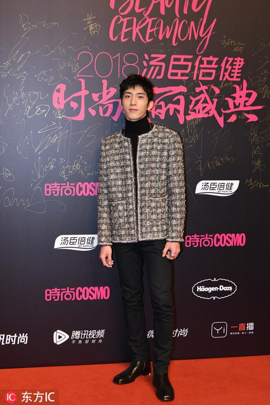 Chinese actor Jing Boran poses as he arrives on the red carpet for the 2018 Cosmo Beauty Awards Ceremony in Shanghai, China, Nov 28, 2018. [Photo/IC]