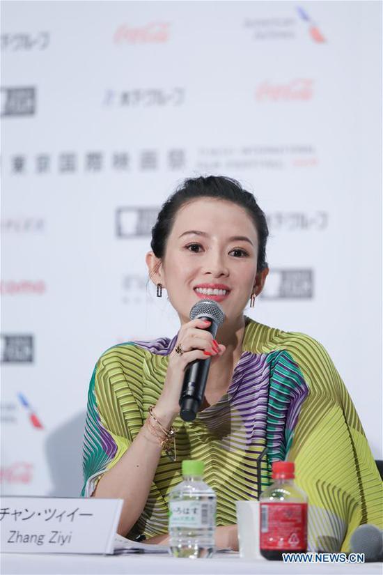 评委出席第32届东京国际电影节新闻发布会 3