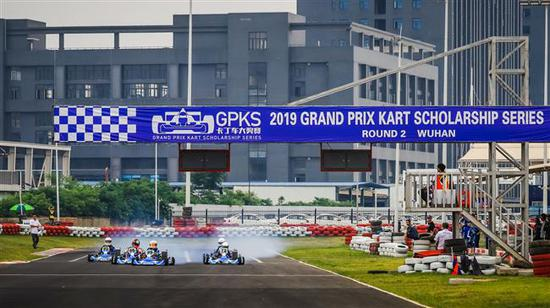 The second leg of the 2019 Grand Prix Karting Scholarship Series (GPKS) is at Wuhan Speed League Kart Club over the weekend.