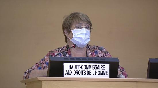 A screenshot taken on Sept. 24, 2020 shows Michelle Bachelet, the UN High Commissioner for Human Rights, speaks at the 45th session of the United Nations Human Rights Council (UNHRC) in Geneva, Switzerland, Sept. 17, 2020. (Xinhua/Du Yang)
