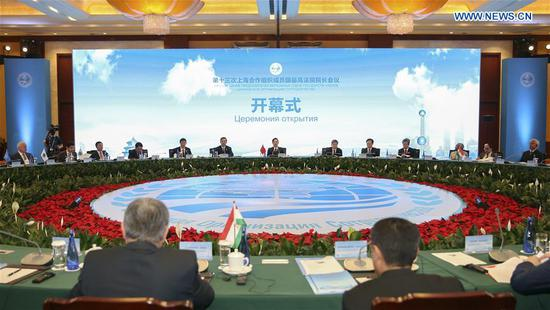 The 13th conference of presidents of supreme courts of Shanghai Cooperation Organization (SCO) member countries is held in Beijing, capital of China, May 25, 2018. (Xinhua/Sun Ruofeng)
