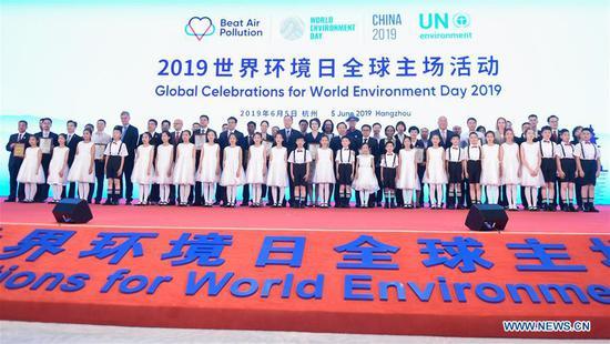 An event for the 2019 World Environment Day is held in Hangzhou, east China's Zhejiang Province, June 5, 2019. (Xinhua/Huang Zongzhi)