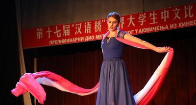 Chinese proficiency contest for college students held in BiH