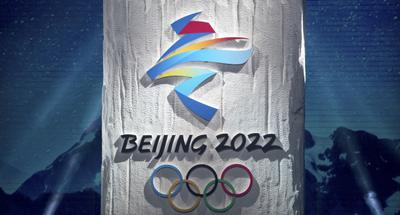 Seven new events included in Beijing Winter Olympics program