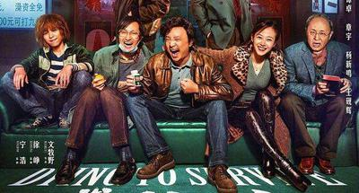China sees sizzling summer movie market