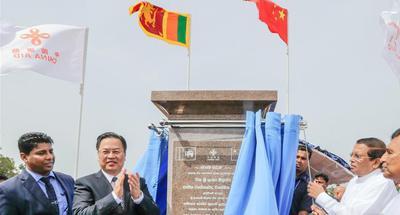 Construction on China-Sri Lanka friendship hospital begins in Sri Lanka