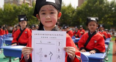 Schools prepare various activities for students to greet new semester across China